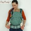 Marsupio ergonomico regolabile Regolo Savannah Glitter